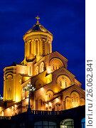 Купить «Tbilisi Holy Trinity Cathedral, Trinity or Sameba», фото № 26062841, снято 8 января 2016 г. (c) Давидич Максим / Фотобанк Лори