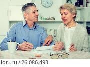 Купить «Husband and wife are lead discussion», фото № 26086493, снято 19 марта 2019 г. (c) Яков Филимонов / Фотобанк Лори