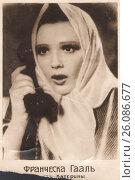 """Купить «Франческа Гааль - венгерская и американская актриса в роли Екатерины из фильма """"Катарина Последняя"""" (""""Katharina die Letzte""""), 1936 год», фото № 26086677, снято 3 июня 2020 г. (c) Retro / Фотобанк Лори"""