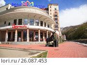 Купить «Сочи. Красная поляна. Роза Хутор-горнолыжный курорт. Набережная в яркий солнечный день.», фото № 26087453, снято 25 апреля 2017 г. (c) Evgenii Mitroshin / Фотобанк Лори