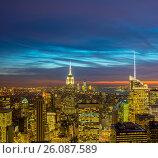 Купить «View of New York Manhattan during sunset hours», фото № 26087589, снято 20 декабря 2013 г. (c) Elnur / Фотобанк Лори