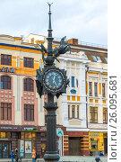 Купить «Kazan, Russia - Mar 25.2017. Residential complex of Kazan farmstead», фото № 26095681, снято 26 марта 2017 г. (c) Володина Ольга / Фотобанк Лори