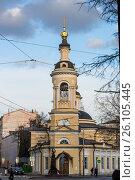 Церковь в Москве, Китай-город. Редакционное фото, фотограф Малахов Алексей / Фотобанк Лори