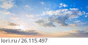 Купить «Sunrise sky panorama with clouds», фото № 26115497, снято 27 июня 2009 г. (c) Юрий Брыкайло / Фотобанк Лори
