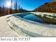Glacier ice melts in the spring on the river in the mountains. Стоковое фото, фотограф Zakirov Aleksey / Фотобанк Лори