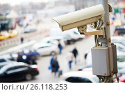 Urban safety and security. CCTV camera or surveillance operating in city. Стоковое фото, фотограф Дмитрий Калиновский / Фотобанк Лори