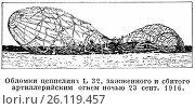 Купить «Обломки цеппелина L 32, зажженного и сбитого артиллерийским огнем ночью 23 сентября 1916 года», иллюстрация № 26119457 (c) Макаров Алексей / Фотобанк Лори