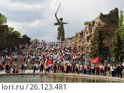 Купить «Volgograd, Russia - May 9, 2016: Procession of local people with photos of their relatives in Immortal Regiment on annual Victory Day on Mamaev Hill in Volgograd», фото № 26123481, снято 9 мая 2016 г. (c) Юлия Олейник / Фотобанк Лори