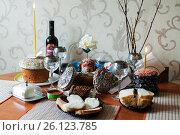 Купить «Празднично накрытый стол с праздником святой пасхи», эксклюзивное фото № 26123785, снято 16 апреля 2017 г. (c) Игорь Низов / Фотобанк Лори