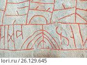 Купить «Rok runestone», фото № 26129645, снято 20 мая 2019 г. (c) easy Fotostock / Фотобанк Лори