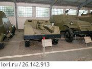Купить «Колесная самоходная пушка КСП-76 (СССР) в Центральном музее бронетанкового вооружения и техники, Кубинка», фото № 26142913, снято 1 сентября 2015 г. (c) Pukhov K / Фотобанк Лори