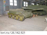Купить «Плавающая авиадесантная самоходная артиллерийская установка К-73 (АСУ-57П) в Центральном музее бронетанкового вооружения и техники, Кубинка», фото № 26142921, снято 1 сентября 2015 г. (c) Pukhov K / Фотобанк Лори