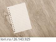 Купить «Empty torn page», фото № 26143925, снято 21 сентября 2018 г. (c) Яков Филимонов / Фотобанк Лори