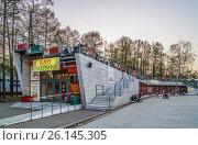 Купить «Кафе Меркато в Сокольниках», эксклюзивное фото № 26145305, снято 30 апреля 2017 г. (c) Виктор Тараканов / Фотобанк Лори
