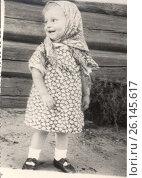 Настоящая Аленушка СССР, 1953 год. Редакционное фото, фотограф Diana Borisova / Фотобанк Лори