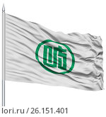 Купить «Isolated Gifu Japan Prefecture Flag on Flagpole», иллюстрация № 26151401 (c) ИЛ / Фотобанк Лори