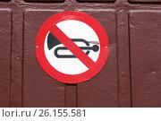 """Купить «Дорожный знак """"Подача звукового сигнала запрещена""""», эксклюзивное фото № 26155581, снято 1 мая 2017 г. (c) Александр Щепин / Фотобанк Лори"""