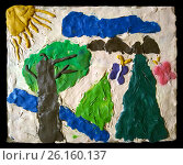 Children's landscape of plasticine. Стоковое фото, фотограф Oleksandr Khalimonov / Фотобанк Лори