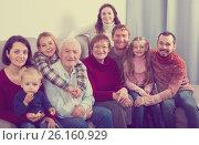 Купить «Positive family making numerous photos», фото № 26160929, снято 27 мая 2019 г. (c) Яков Филимонов / Фотобанк Лори