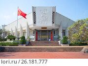 Купить «Музей Хо Ши Мина крупным планом солнечным днем. Ханой, Вьетнам», фото № 26181777, снято 10 января 2016 г. (c) Виктор Карасев / Фотобанк Лори