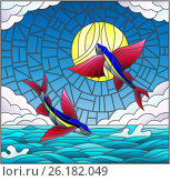 Купить «Illustration in stained glass style with a pair of flying fish on the background of water ,cloud, sky and sun», иллюстрация № 26182049 (c) Наталья Загорий / Фотобанк Лори