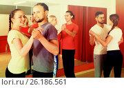couples dancing Latino dance. Стоковое фото, фотограф Яков Филимонов / Фотобанк Лори