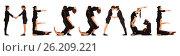 Black dressed people forming word MESSAGE, фото № 26209221, снято 30 июля 2012 г. (c) Tatjana Romanova / Фотобанк Лори