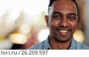 Купить «face of happy smiling hindu man», видеоролик № 26209597, снято 6 апреля 2020 г. (c) Syda Productions / Фотобанк Лори