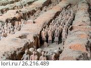 Купить «Xian China Terra Cotta Warriors», фото № 26216489, снято 22 марта 2019 г. (c) easy Fotostock / Фотобанк Лори