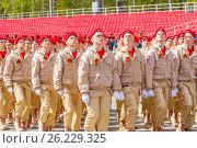 Купить «Кадетский корпус на репетиции парада. Самара», фото № 26229325, снято 7 мая 2017 г. (c) Акиньшин Владимир / Фотобанк Лори