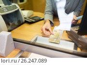 Купить «clerk counting cash money at bank office», фото № 26247089, снято 8 сентября 2016 г. (c) Syda Productions / Фотобанк Лори
