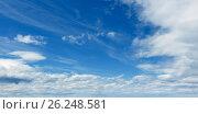 Купить «Blue sky background with clouds», фото № 26248581, снято 22 сентября 2018 г. (c) Юрий Брыкайло / Фотобанк Лори
