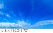 Купить «Blue sky background with clouds», фото № 26248721, снято 22 сентября 2018 г. (c) Юрий Брыкайло / Фотобанк Лори