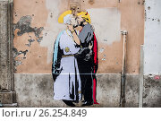 Купить «Murals on Pope Francis depicted as an angel kissing Donald Trump depicted as a davil, on the belt of the Pope there's the phrase The good forgives the bad ,Rome, ITALY-11-05-2017.», фото № 26254849, снято 11 мая 2017 г. (c) age Fotostock / Фотобанк Лори