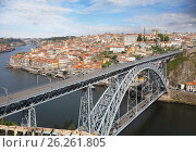 Купить «Dom Luis I bridge in Porto, Portugal», фото № 26261805, снято 9 апреля 2017 г. (c) Алексей Кузнецов / Фотобанк Лори
