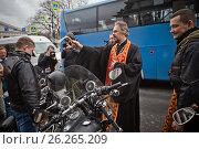 Купить ««Ночные волки» освятили мотоциклы у стен Исаакиевского собора перед открытием мотосезона. Санкт-Петербург.», фото № 26265209, снято 6 мая 2017 г. (c) Евгений Кашпирев / Фотобанк Лори