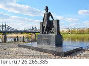 Купить «Tver, Russia - may 07.2017. Monument to Poet Alexander Pushkin on embankment Mikhail Yaroslavich», фото № 26265385, снято 7 мая 2017 г. (c) Володина Ольга / Фотобанк Лори