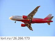 Купить «Самолёт Airbus A319 VP-BBT авиакомпании Россия летит в голубом небе в лучах солнца», фото № 26266173, снято 13 мая 2017 г. (c) Максим Мицун / Фотобанк Лори