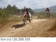 Купить «ARSENYEV, RUSSIA - AUG 30: Rider participates in the round», фото № 26268165, снято 30 августа 2014 г. (c) Фотограф / Фотобанк Лори