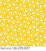 Желтый фон с белыми цветочками. Стоковая иллюстрация, иллюстратор Bantik Zxc / Фотобанк Лори