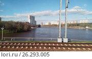 Купить «Вид на парковую зону города Химки и реку Москву», видеоролик № 26293005, снято 16 мая 2017 г. (c) Parmenov Pavel / Фотобанк Лори