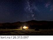 Купить «Night in Altay mountains. Russia.», фото № 26313097, снято 20 сентября 2016 г. (c) Liseykina / Фотобанк Лори
