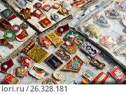 Купить «Moscow, Russia - may 07.2017. Trade badge of times of the USSR», фото № 26328181, снято 6 мая 2017 г. (c) Володина Ольга / Фотобанк Лори