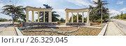 Купить «Главный вход в Никитский ботанический сад в Крыму», фото № 26329045, снято 5 августа 2015 г. (c) Дмитрий Тищенко / Фотобанк Лори