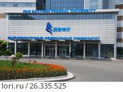 Купить «Дальневосточный федеральный университет (ДВФУ), Владивосток, остров Русский», эксклюзивное фото № 26335525, снято 19 мая 2017 г. (c) syngach / Фотобанк Лори