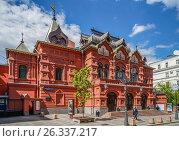 Купить «Государственный театр наций», эксклюзивное фото № 26337217, снято 18 мая 2017 г. (c) Виктор Тараканов / Фотобанк Лори