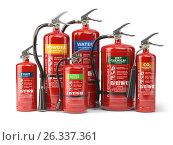 Fire extinguishers isolated on white background. Various types of extinguishers. Стоковое фото, фотограф Maksym Yemelyanov / Фотобанк Лори