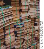 Стопка книг, макулатура, связанные книги. Стоковое фото, фотограф Иманова Ирина / Фотобанк Лори