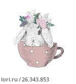 Cute rabbit in Cup polka dots. freehand drawing. Стоковая иллюстрация, иллюстратор Юлия Дакалова / Фотобанк Лори