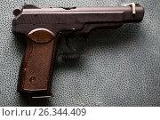 Купить «Russian military pistol - APS Stechkin - soviet weapon», фото № 26344409, снято 6 мая 2017 г. (c) Константин Шишкин / Фотобанк Лори